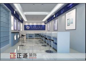 宝业东城广场中国移动通信