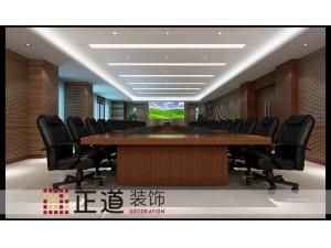 瑶海区会议室